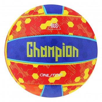 Мяч волейбольный onlitop champion, размер 5, 18 панелей, pvc, машинная сши