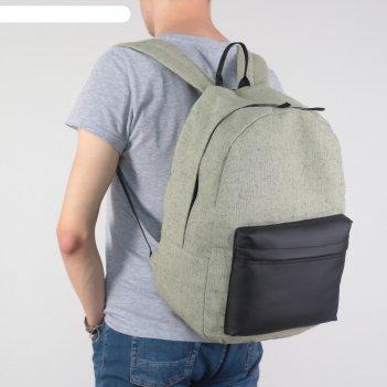 Рюкзак молод брезент, 31*13*45, отд на молнии, н/карман, бежевый