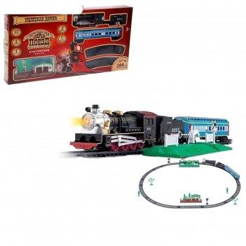 Железная дорога пассажирский поезд, длина пути 116 см, световые и звуковые