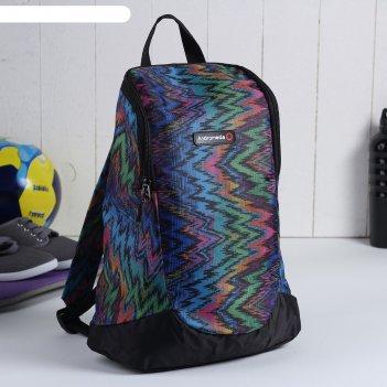 Рюкзак молодёжный на молнии, 1 отделение, чёрный/радуга