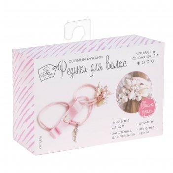 Резинки для волос «ангел», нежно-розовый, набор для создания, 12 x 18 x 4
