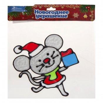 Наклейка на стекло мышка с подарком 13,5*14,5 см