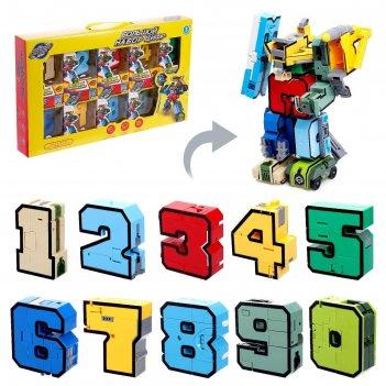 Набор трансформеров робо цифры 0 - 9