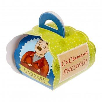 Пасхальная коробочка для яйца «любимому папочке. со светлой пасхой!» 7,3 с