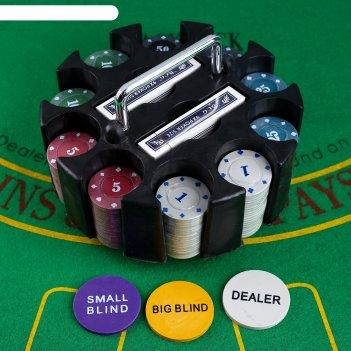 Покер, набор для игры, в карусели (карты 2 колоды, фишки 200 шт)
