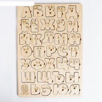 Большая алфавитная раскраска