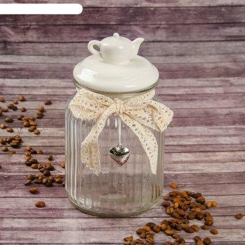 Банка для сыпучих продуктов 1,05 л чайные беседы