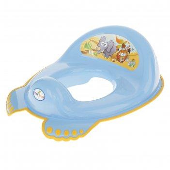 Детская накладка на унитаз антискользящая «сафари», цвет голубой