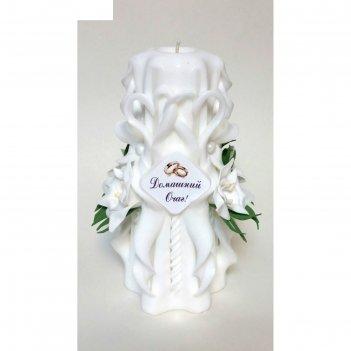 Свеча резная 15-17см с декором- белые цветы домашний очаг белая