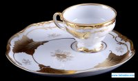 Набор для чая эгоист кленовый лист белый 408(чашка210мл.+б