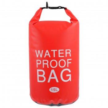Гермомешок водонепроницаемый 15 литров, плотность 54 мкр, цвет красный