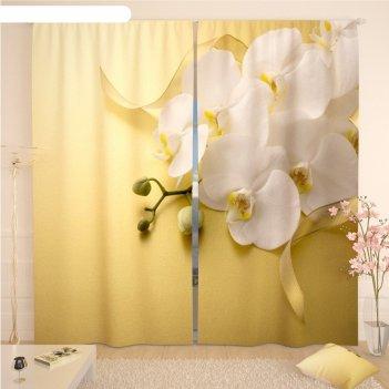 Фотошторы «белая орхидея на желтом», размер 145 x 260 см, габардин