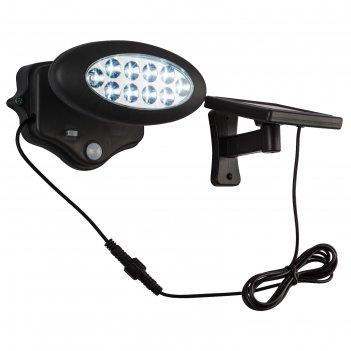 Светильник светодиодный solar, 10х0,06вт, ip44, цвет чёрный
