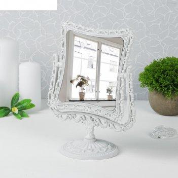 Зеркало на ножке квадрат ажур 26*18,5*11см 2-х сторон с увел белый