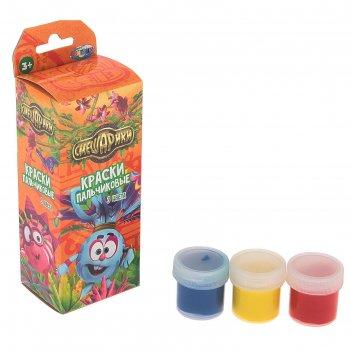 Набор пальчиковых красок смешарики 3 цвета по 20 мл 87695