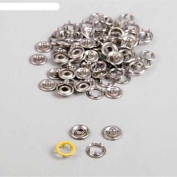 Кнопки рубашечные d9,5мм (наб 100шт цена за наб) d001 жёлтый металл