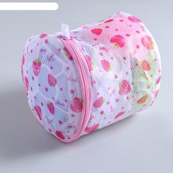 Мешок для стирки с диском, цветной