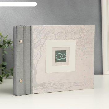 Фотоальбом  свадебный 20х26 см 30 пергаментных листов