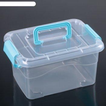 Контейнер для хранения дипломат, крышка с ручкой на защёлке, цвет микс