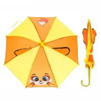Зонт детский лисичка, механический, с ушками, r=26см, цвет жёлтый/оранжевы