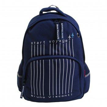 Рюкзак школьный эргоном.спинка bruno visconti 12-002 40*30*16 мал вояж, си