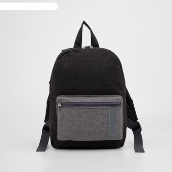 Рюкзак детский, отдел на молнии, наружный карман, светоотражающая полоса,