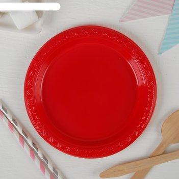 Тарелки пластиковые 18 см, набор 6 шт, цвет бордовый