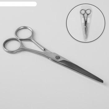 Ножницы парикмахерские, 175 мм, цвет серебристый