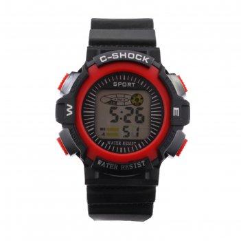 Часы наручные электронные, водонепроницаемые, c будильником d=4.5 см