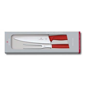 Набор для разделки мяса victorinox swiss classic, нож 19 см и вилка 15 см,