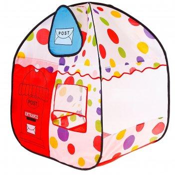 Игровая палатка веселая почта, разноцветная