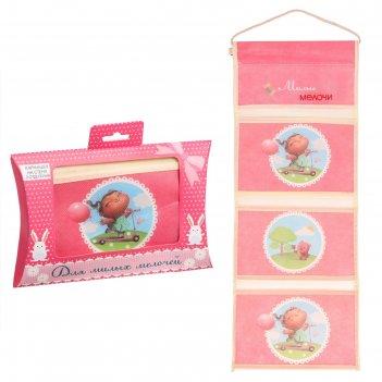 Кармашки подвесные в подарочной упаковке милые мелочи, 3 отделения