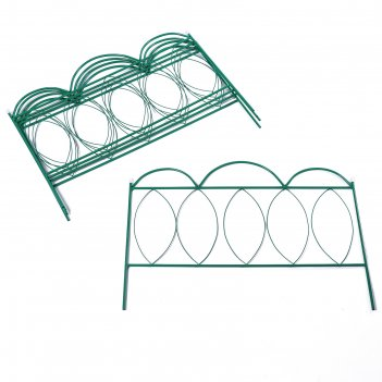 Ограждение декоративное, 60 x 415 см, 5 секций, металл, зелёное, «классиче