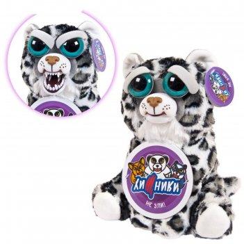 Мягкая игрушка леопард, 20 см m2078