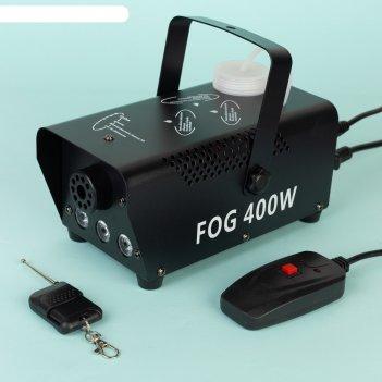 Дым-машина 400 вт, 3 led, rgb, 220 в, радио-пульт до 20 м