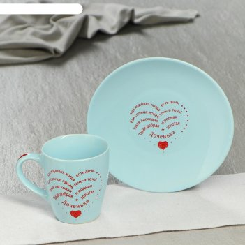 Чайная пара доченька кружка 0,3 л, тарелка 19,5 см, микс