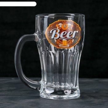 Кружка для пива 450 мл пейте пиво, микс