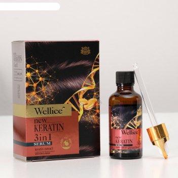 Кератиновая сыворотка для волос 3 в 1 50 мл