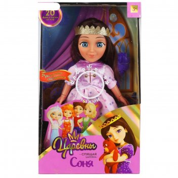 Кукла озвученная соня, 32 см, новый наряд, 20 фраз и песен из м/ф pr32-s-2