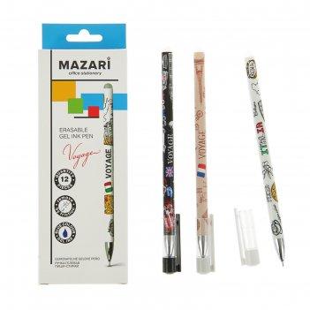 Ручка гелевая со стираемыми чернилами voyage, узел 0.5мм, синие чернила, и