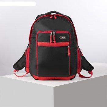 Рюкзак тур скат 2, 28л, отд на молнии, 2 н/карамна, 2 бок кармана, черн/кр