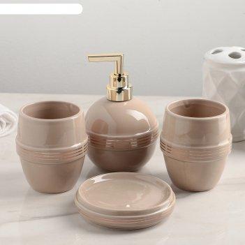 Набор для ванной бесконечность, 4 предмета (мыльница, дозатор для мыла, 2