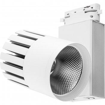 Светильник трековый светодиодный al105, 30w, 2400 lm, 4000к, цвет белый