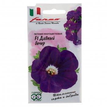 Семена цветов петуния дивный вечер f1, многоцветковая, о, гранулы, пробирк