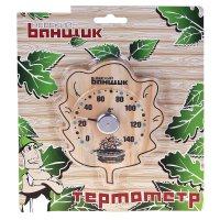 Термометр для бани и сауны лист