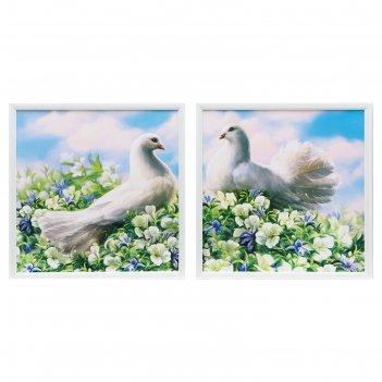 Модульная картина в раме белые голуби