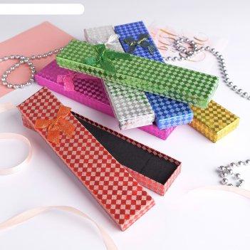 Коробочка подарочная под браслет/цепочку/часы блестящие соты, 21*4, цвет м