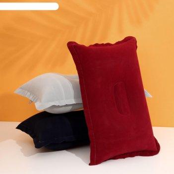 Подушка дорожная, надувная, 46 x 29 см, цвет микс