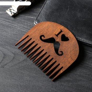 Расческа деревянная я люблю усы, тип 1