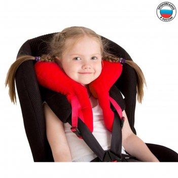 Подушка «путешественница» для детей, ортопедическая транспортная для шеи,